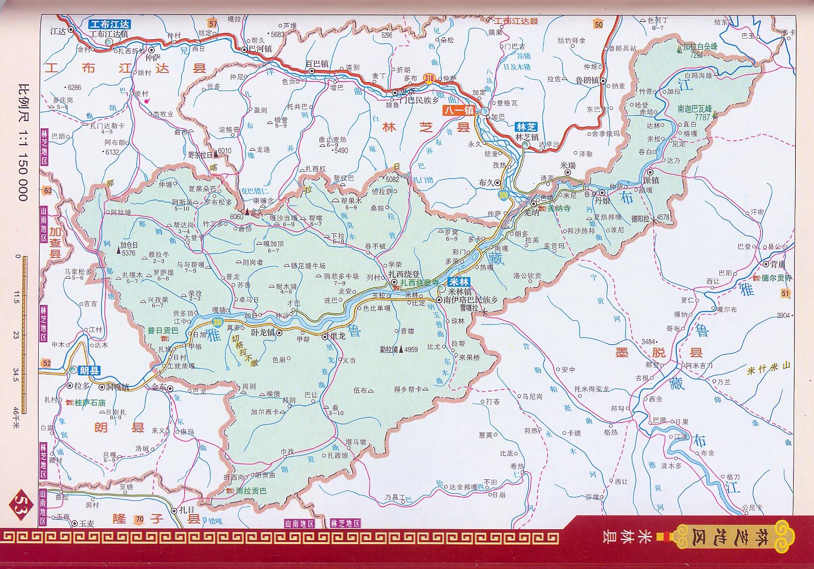 西藏林芝米林县交通导游地图缩略图